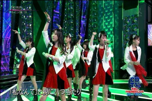 CDTVスペシャル1231_031