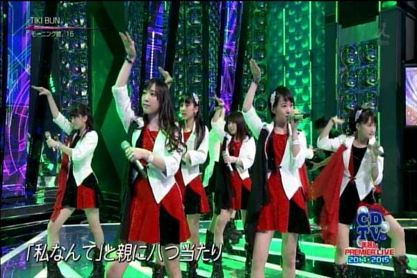 CDTVスペシャル1231_032