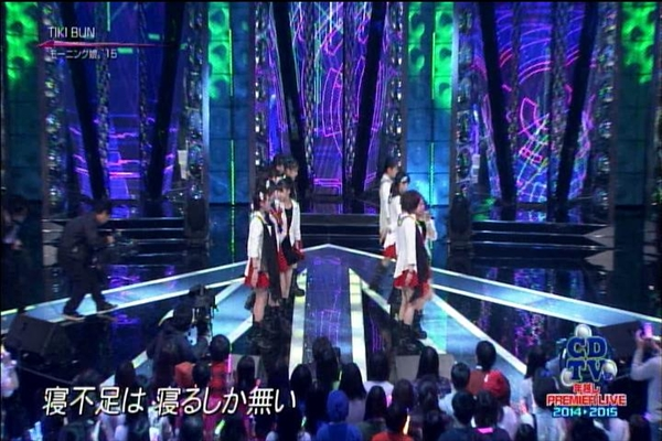 CDTVスペシャル1231_038