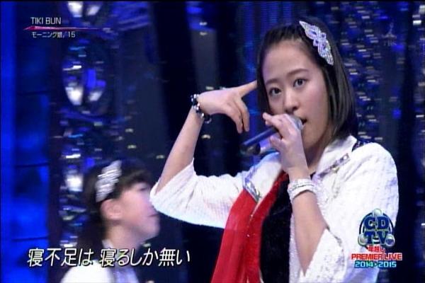 CDTVスペシャル1231_039
