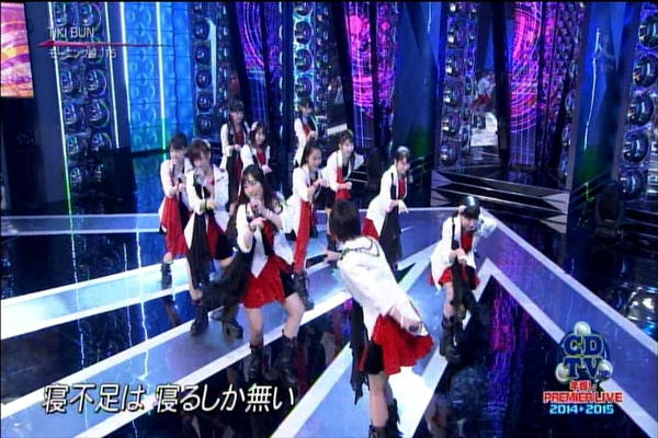 CDTVスペシャル1231_040