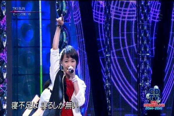 CDTVスペシャル1231_041