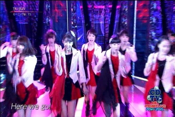 CDTVスペシャル1231_049