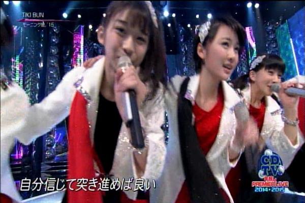 CDTVスペシャル1231_053