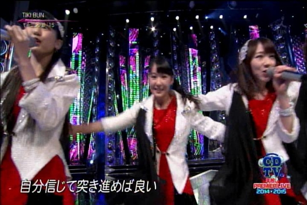 CDTVスペシャル1231_054