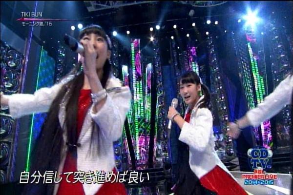 CDTVスペシャル1231_055