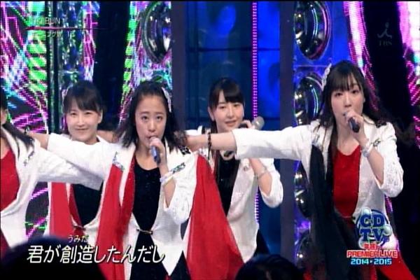 CDTVスペシャル1231_051