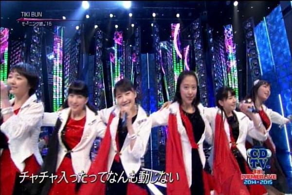 CDTVスペシャル1231_052