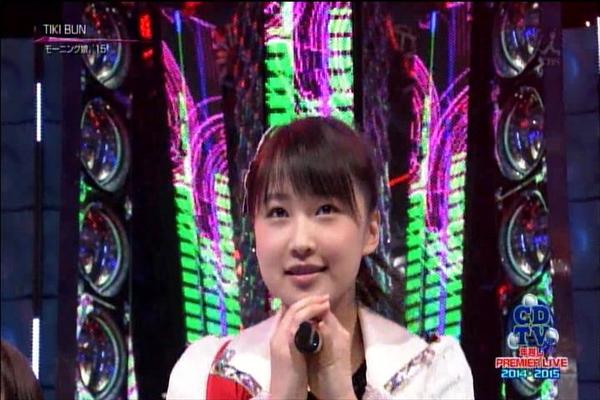 CDTVスペシャル1231_059
