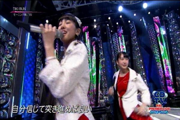 CDTVスペシャル1231_056