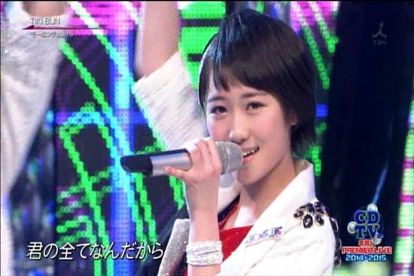 CDTVスペシャル1231_057