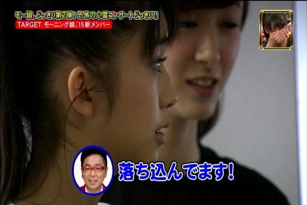 ドキドキどっきり0109(その1)_068