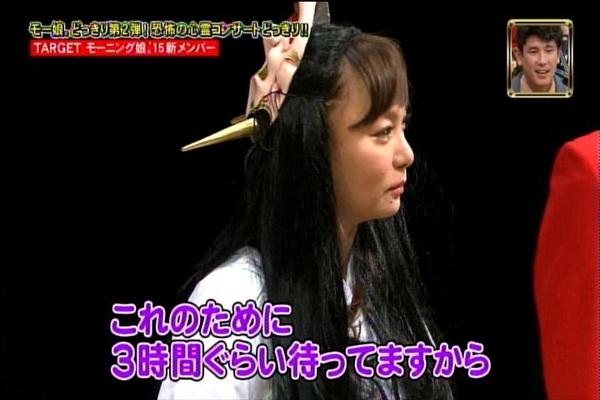 ドキドキどっきり0109(その2)_043