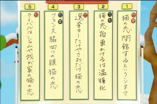 俳句さく咲く0222_008
