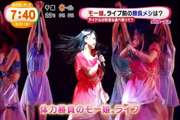 めざましテレビ0331_003