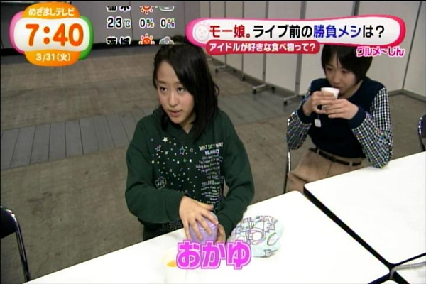 めざましテレビ0331_006