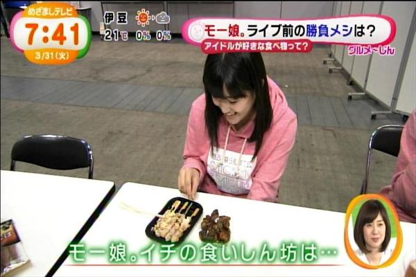 めざましテレビ0331_028