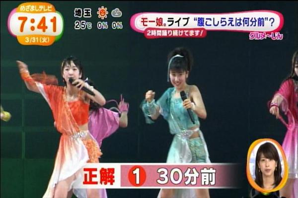 めざましテレビ0331_036