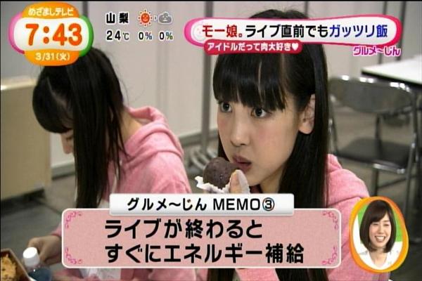 めざましテレビ0331_060