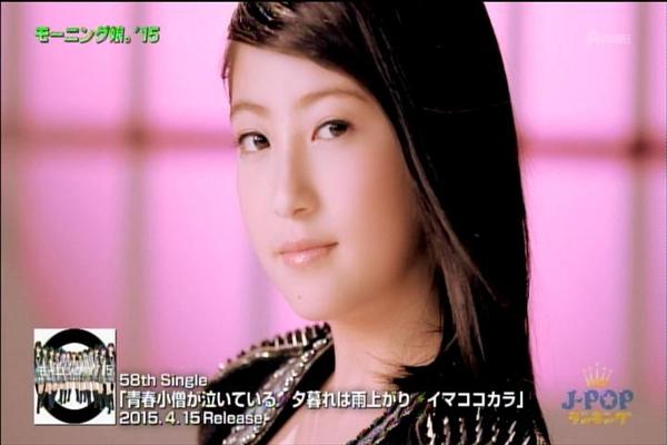J-POPランキング0418(その2)_039