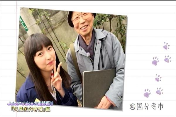 jjDVDMAGAZINE3(その1)_003