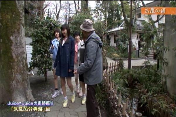 jjDVDMAGAZINE3(その1)_013