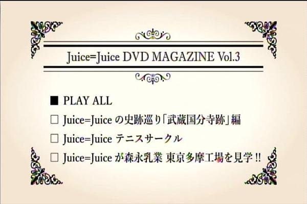 jjDVDMAGAZINE3(その1)_075