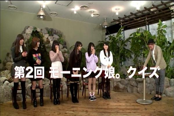 モーニング娘DVDマガジンvol70(その1)_001