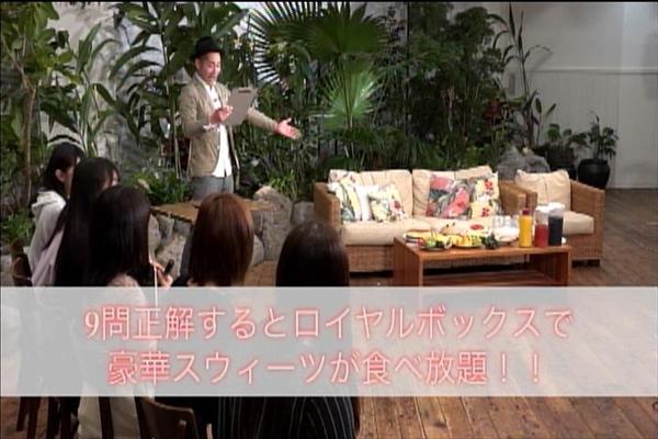 モーニング娘DVDマガジンvol70(その1)_023