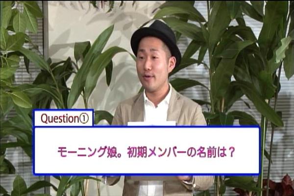 モーニング娘DVDマガジンvol70(その1)_024