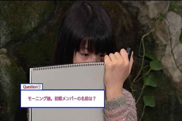 モーニング娘DVDマガジンvol70(その1)_025