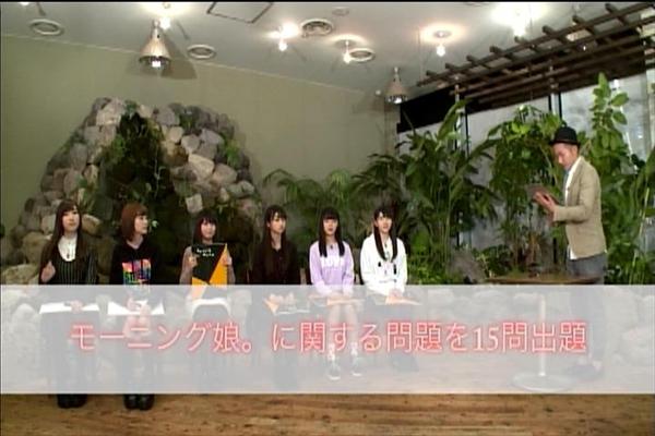 モーニング娘DVDマガジンvol70(その1)_022
