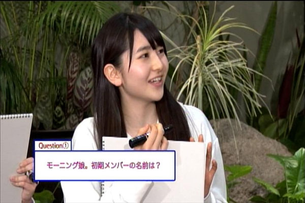 モーニング娘DVDマガジンvol70(その1)_028