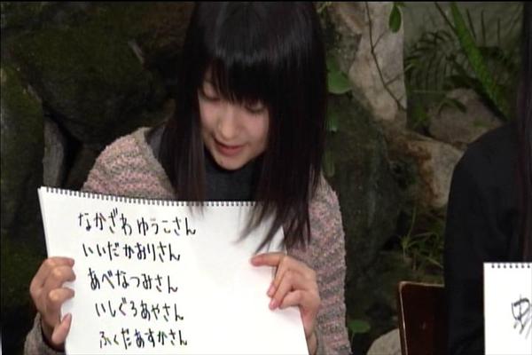 モーニング娘DVDマガジンvol70(その1)_029