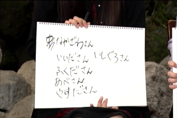 モーニング娘DVDマガジンvol70(その1)_030