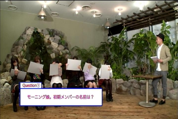 モーニング娘DVDマガジンvol70(その1)_026