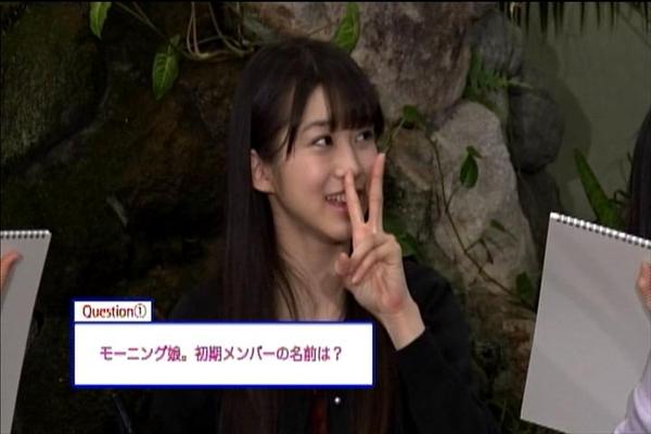 モーニング娘DVDマガジンvol70(その1)_027