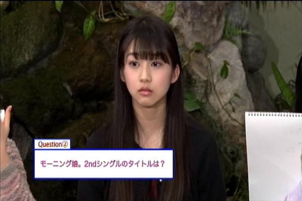 モーニング娘DVDマガジンvol70(その1)_034