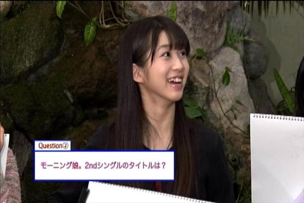 モーニング娘DVDマガジンvol70(その1)_035