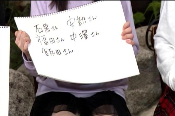 モーニング娘DVDマガジンvol70(その1)_031