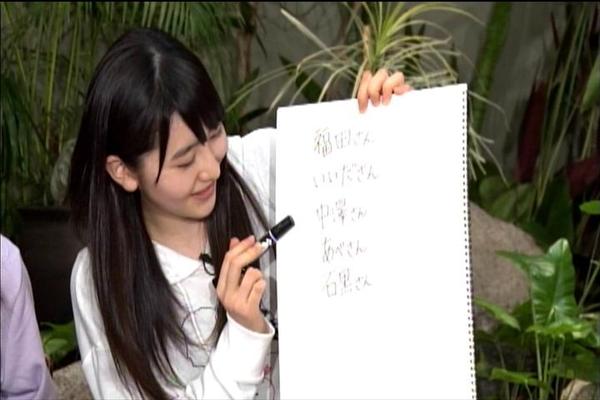 モーニング娘DVDマガジンvol70(その1)_032