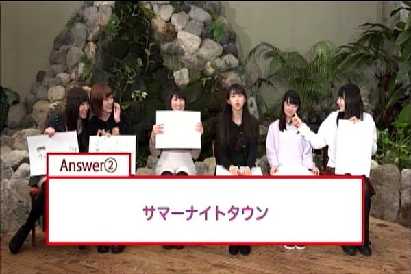 モーニング娘DVDマガジンvol70(その1)_038