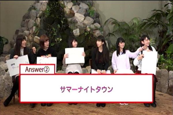 モーニング娘DVDマガジンvol70(その1)_039