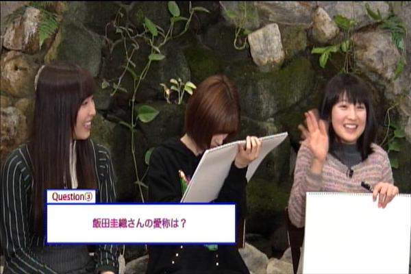 モーニング娘DVDマガジンvol70(その1)_043