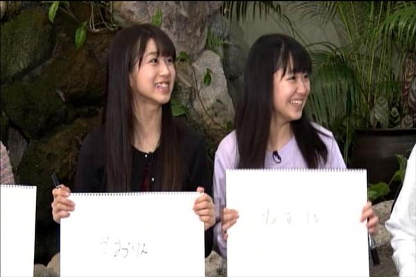 モーニング娘DVDマガジンvol70(その1)_044