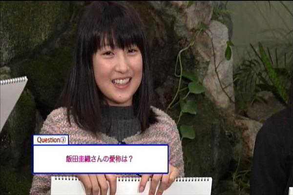 モーニング娘DVDマガジンvol70(その1)_041