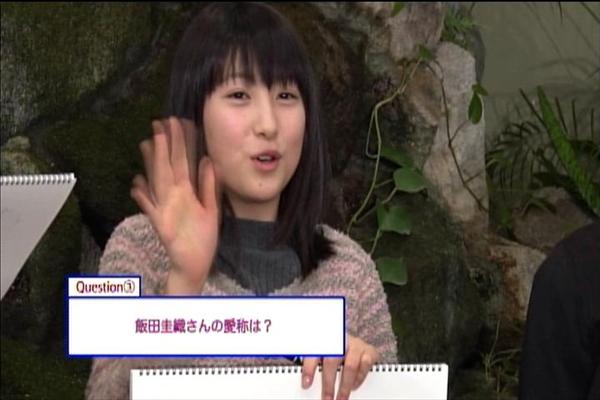 モーニング娘DVDマガジンvol70(その1)_042