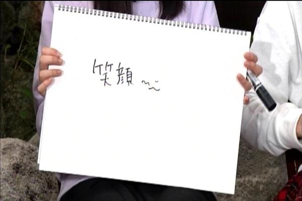 モーニング娘DVDマガジンvol70(その1)_049