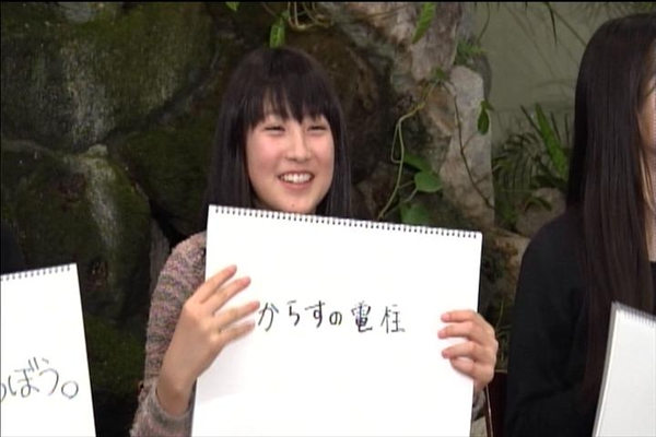 モーニング娘DVDマガジンvol70(その1)_050