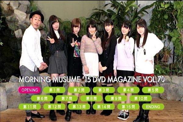 モーニング娘DVDマガジンvol70(その1)_055